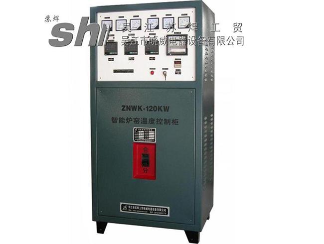 120kw智能炉窑温度控制柜